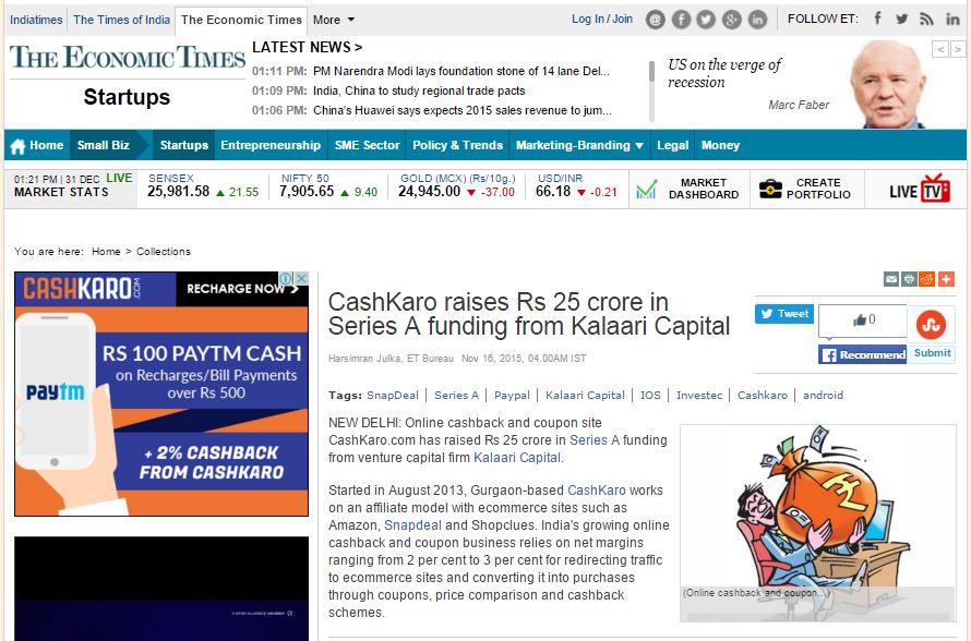 CashKaro Funding