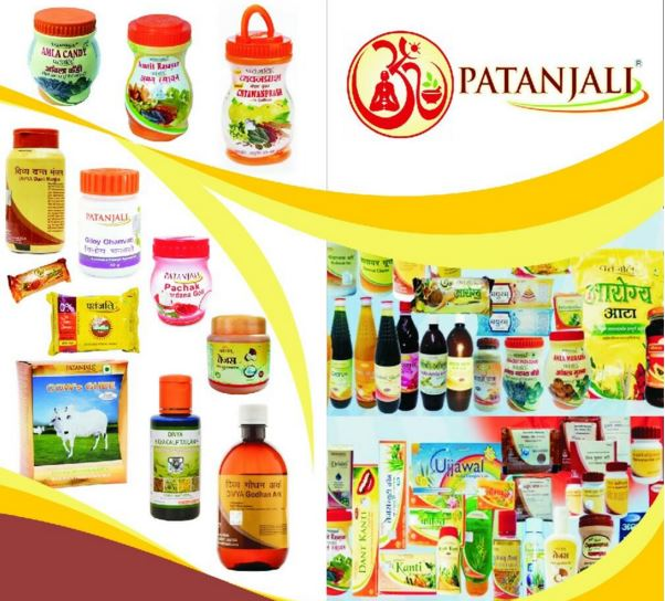 Patanjali Products Range