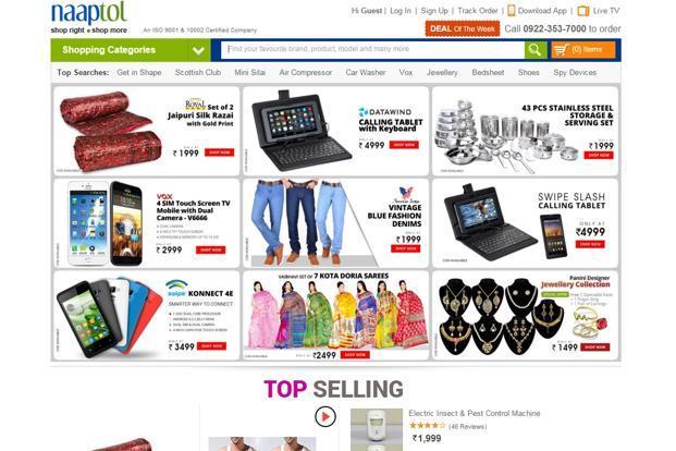 Naaptol Online Shopping Reviews