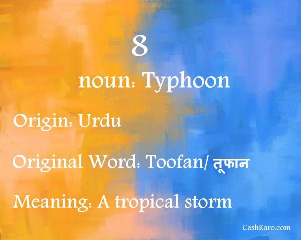 english word hindi 8