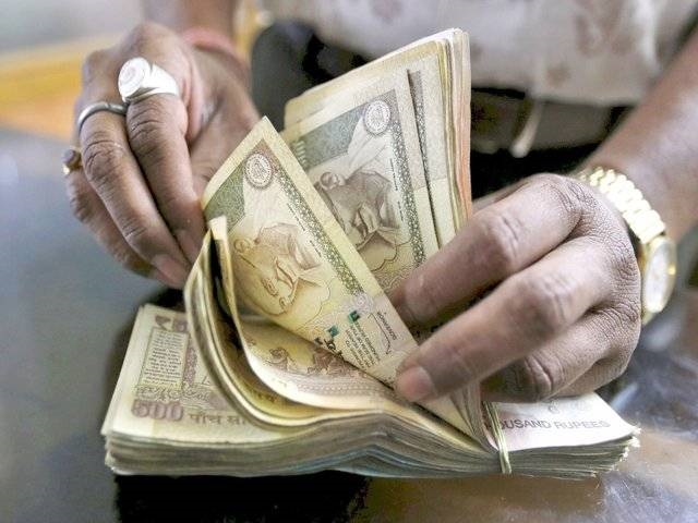 break up of money