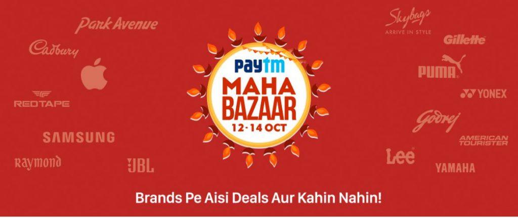 Paytm Diwali Sale