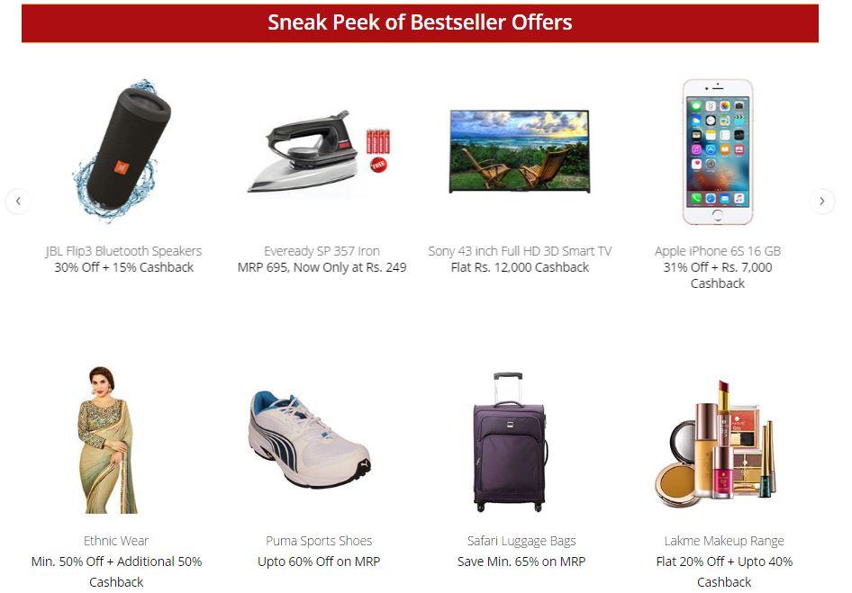 Paytm Maha Bazaar Deals