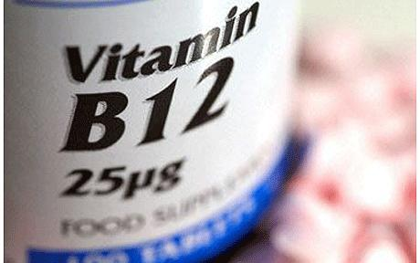 b12_supplement