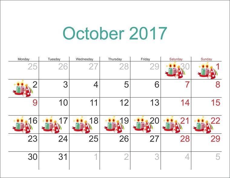 2017-october-calendar