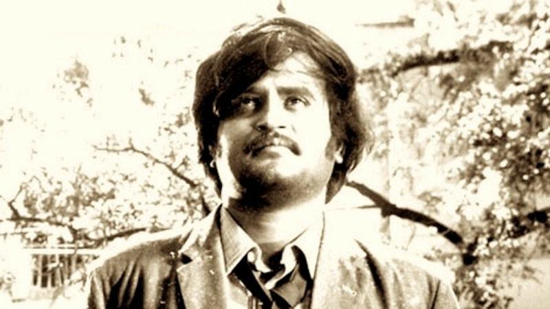 Rajinikanth Conductor