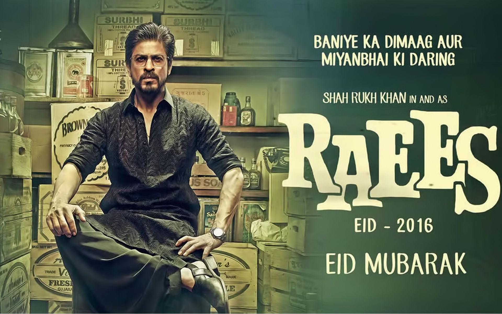 raees-movie-2016-poster