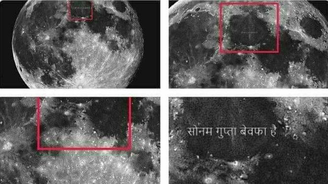 Sonam Gupta Moon