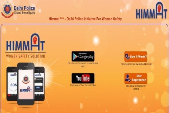01-1420113056-mobile-app-himmat