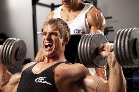 no shouting while lifting