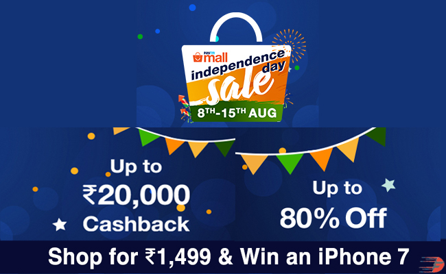 Paytm Mall Independence Sale August 2017