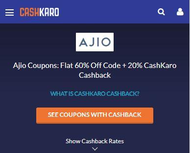 CashKaro Ajio