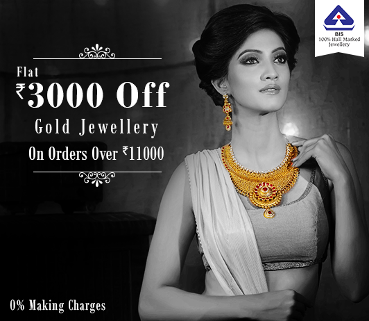 Cheapest Price Gold Jewellery