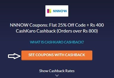 NNNOW Coupons