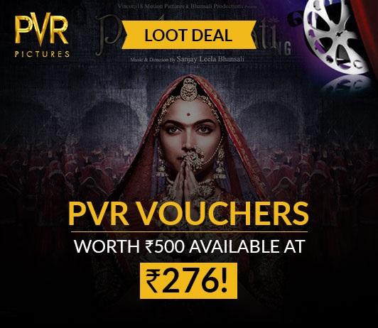 PVR Vouchers