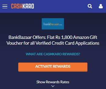 bankbazaar_store