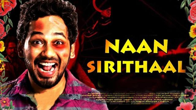 Naan-Sirithal Tamil Movie