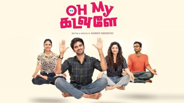 Oh-My-Kadavule Tamil