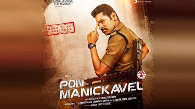 Pon-Manickavel Tamil
