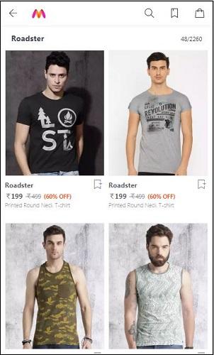 Roadster T-Shirts