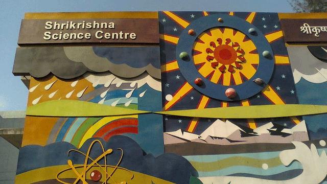 06-Sri-Krishna-Science-Centre