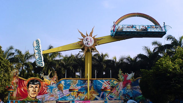 1-Essel-World