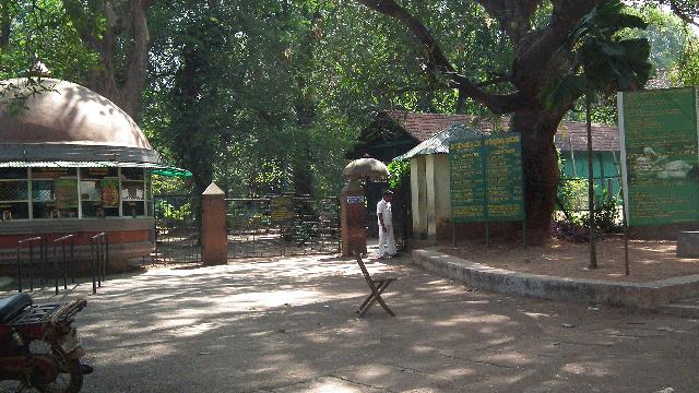 15-Thrissur-Zoo