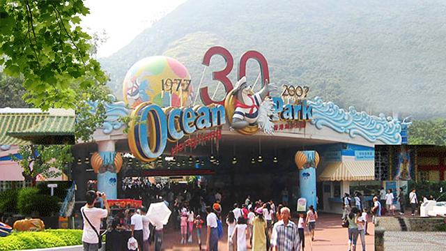 2-Ocean-Park