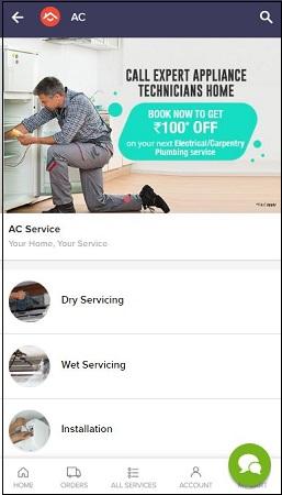 AC Wet Service