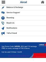 2. एयरसेल डेटा बैलेंस कैसे चेक करें? [एयरसेल ऐप]