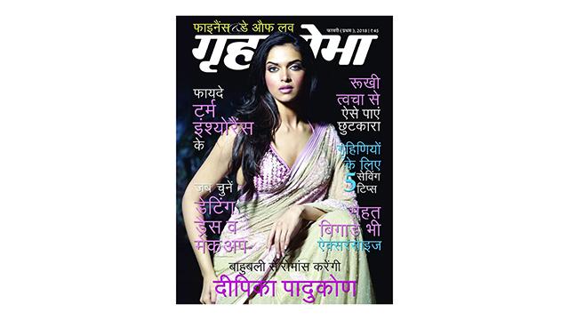 Grehshobha Women's Magazine