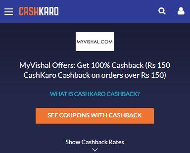 MyVishal CashKaro