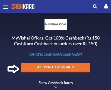 MyVishal Offers