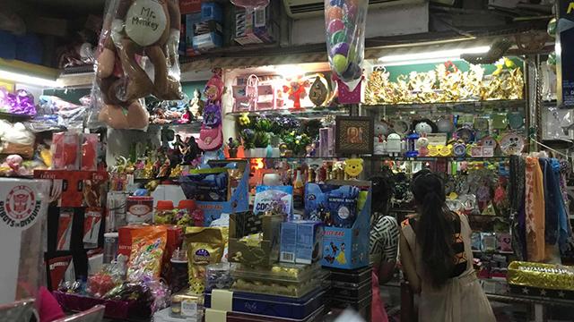 Swaroop-Market