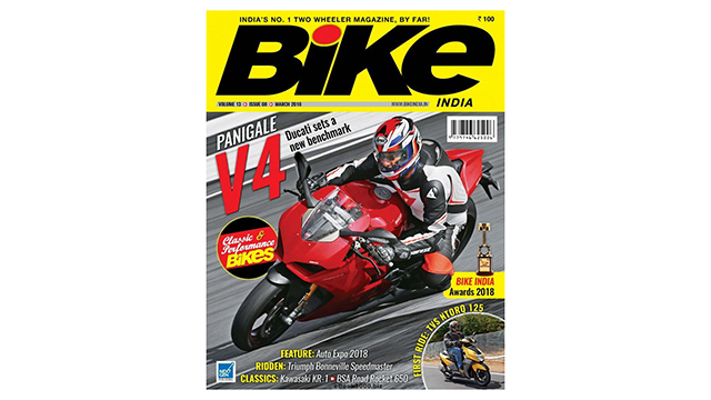 bike_magazine_two_wheeler_magazine