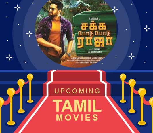 New Tamil Movies 2019 List: 11 Latest Upcoming Tamil Movies With Release Dates