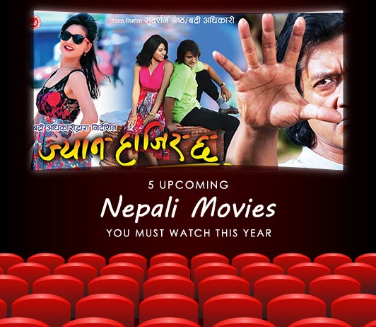 New Nepali Movies List 2019: Latest Upcoming Nepali Movies With Release Dates
