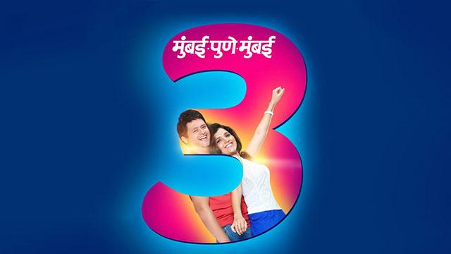 4-Mumbai-Pune-Mumbai-3