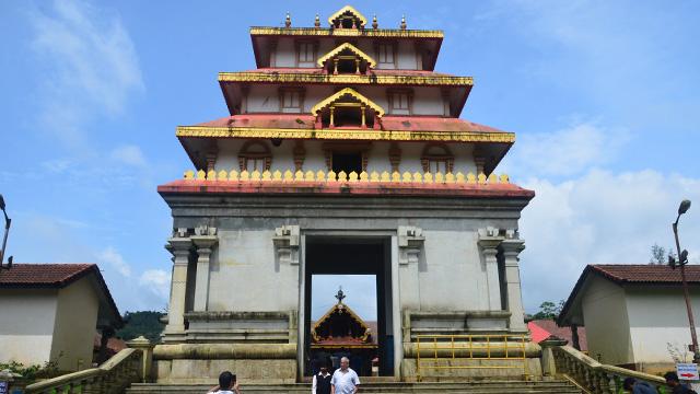 8-Bhagamandala-a