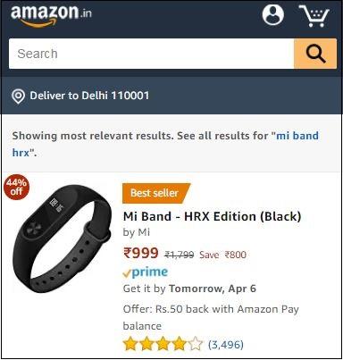 Amazon Mi Band
