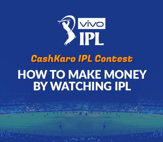 IPL contest
