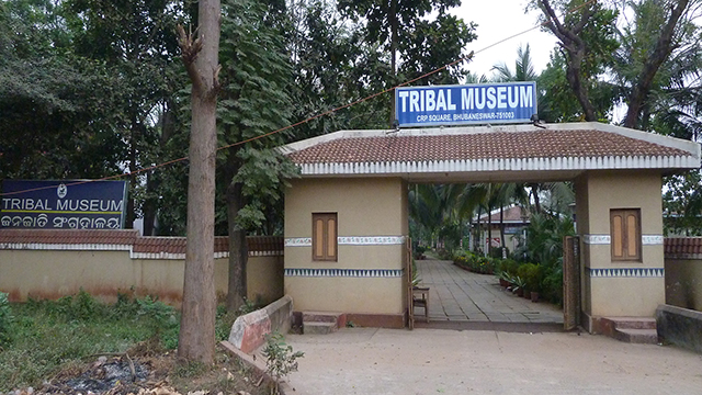 Museum-of-Tribal-Artifacts
