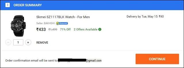 SKMEI Watch Flipkart
