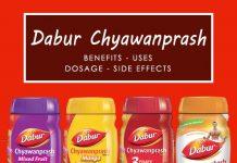 Dabur Chyawanprash Benefits & Side Effects