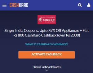 singerindia-store