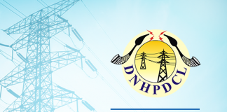 DNHPD customer care number