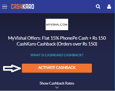 MyVishal PhonePe Offer