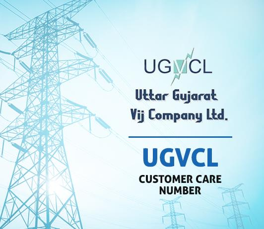UGVCL Customer Care Number, Complain & Helpline