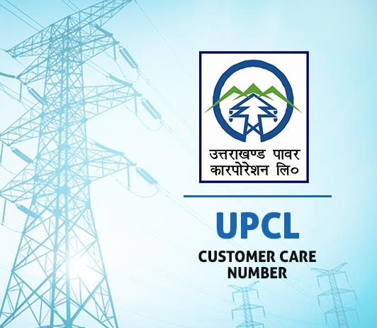 UPCL Customer Care Number, Complaint & Helpline