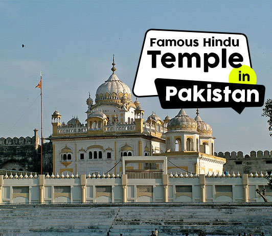 Famous Hindu Temples in Pakistan
